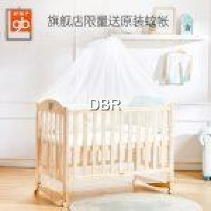 Gb good child crib solid wood paint-free baby cradle bed multi-function children's bed stitching bed MC115